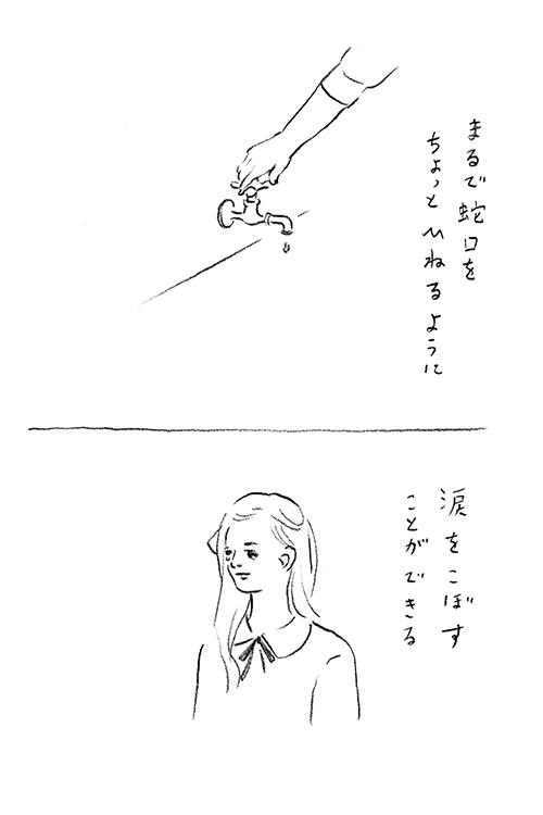 aisawa02